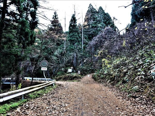 雁戸山(がんどさん)-山形県の山